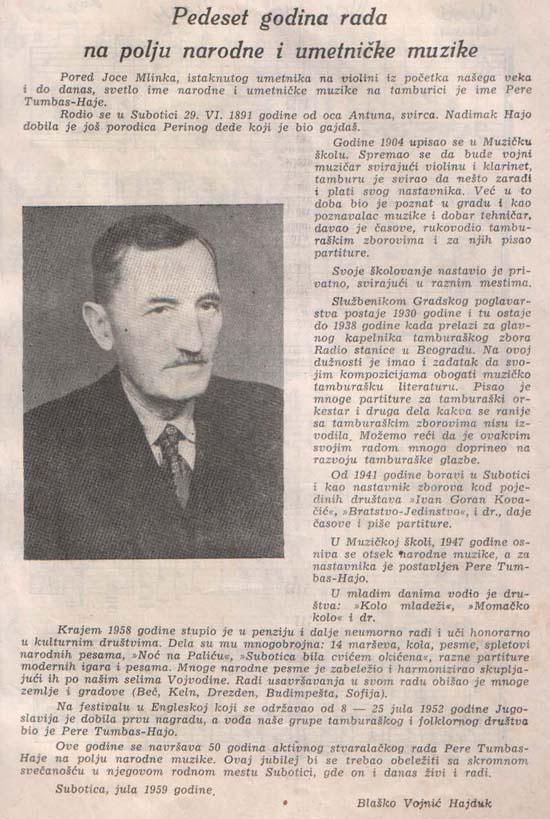 Biografija-Pere-Tumbas-Hajo-1959