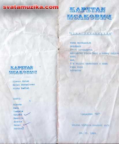 Kapetan Isakovic – Tiha revolucija 1988