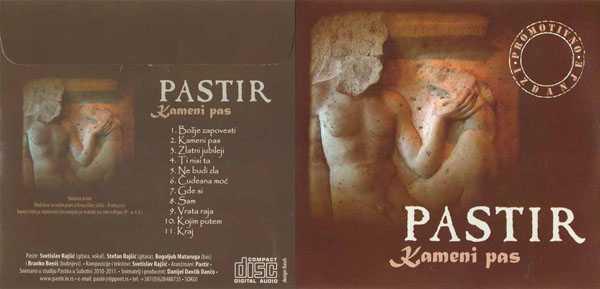 pastir_kameni_pas_omot